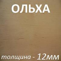Фанера шпонированная 2500х1250х12мм - Ольха