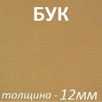 Фанера шпонированная 2500х1250х12мм - Бук (2 стороны)