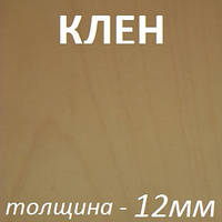 Фанера шпонированная 2500х1250х12мм - Клен (2 стороны)