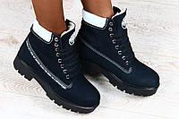 Ботинки синие Timberland зимние натуральный нубук на меху р.36