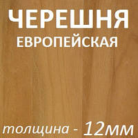 Фанера шпонированная 2500х1250х12мм - Черешня (2 стороны)