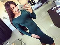 Облегающие трикотажное платье
