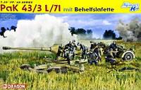 PaK 43/3L/71 mit Behelfslafette 1/35 DRAGON 6522