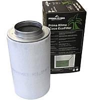Угольный фильтр Prima Klima K2600 Eco Line 125мм (240-360м.куб)