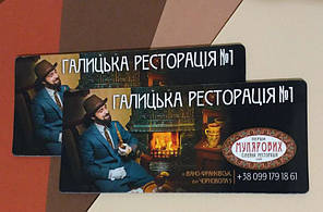 Рекламные магниты прямоугольной формы 86