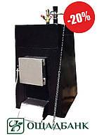 Пиролизный котел длительного горения ПРО-М-25, 25кВт. Срок горения 12 часо