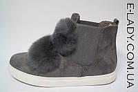 Серые ботиночки замшевые с натуральным кроликом