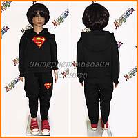 спортивный костюм Superman | Утепленный костюм для детей и взрослых