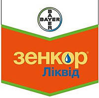 Гербицид Зенкор® Ликвид, к.с., от 20 мл, Bayer CropScience AG