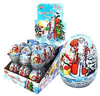 Шоколадное яйцо с Новым Годом 25 гр. Aras