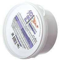 Белита - Витэкс Pro Manicure Соль-укрепление для ухода за ногтями омолаживающая возобновляющая
