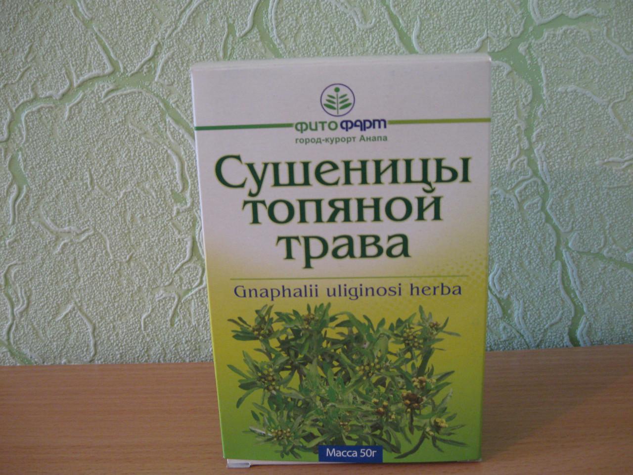 Сушеница  (трава),  50г
