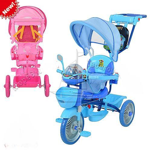 Детский трехколесный велосипед ЕТ А 18-10