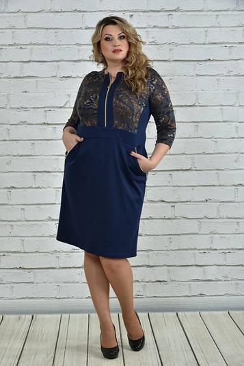 Платье женское для полненьких 0348 синее