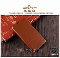 Чехол-книжка MOFI для телефона Lenovo A516 коричневый