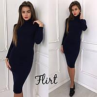 Теплое платье до колен