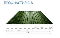 Профнастил стеновой С-8 PE(полиестер)0,4мм