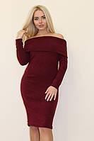 Тёплое платье с открытыми плечами