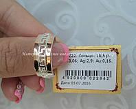 """Серебряное кольцо """"УС-222"""" с накладками золота"""