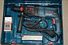 Перфоратор Bosch GBH 2-26 DFR, 0611254768
