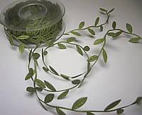 Лента листики, зеленая.