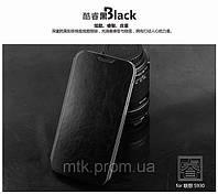 Чехол-книжка MOFI для телефона Lenovo S930 чёрный