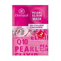 Dermacol Pearl Elixir Маска разглаживающая для сияющей кожи с экстрактом жемчуга Multi-Active 2х8гр