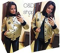 Куртка Philipp Plein женская эко-кожа на ситепоне Gc48