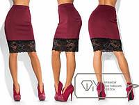Женская трикотажная юбка с кружевом