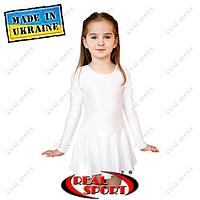 Купальник гимнастический с юбкой Real Sport GM030053, белый (р-р 1, S, M, 98-134см)