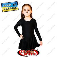 Купальник гимнастический с юбкой Real Sport GM030054, черный (р-р 1, S, M, 98-134см)