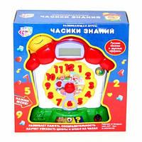 Развивающая игра часы JT 7007. Для малышей. цифры, время, музыка.