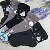 """Носки махровые детские,  27-31 р-р. """"Дукат"""", Украина.  Детские  носки для девочек, носочки теплые  для детей"""