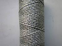 Нить вощёная плоская 1 мм серебряная