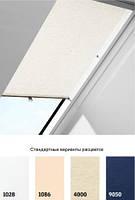 Затемняющие шторы  VELUX (Велюкс) аксессуары для мансардных окон