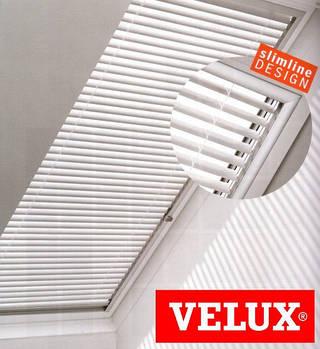 Жалюзи VELUX (Велюкс) аксессуары для мансардных окон