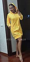 Халат велюровый женский , фото 1