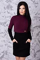 Красивое женское платье двухцветное в 5ти цветах Рамина