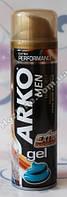 ARKO Гель для бритья Extra Perfomance 200мл