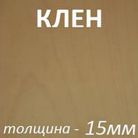 Фанера шпонированная 2500х1250х15мм - Клен (2 стороны)