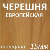 Фанера шпонированная 2500х1250х15мм - Черешня (2 стороны)