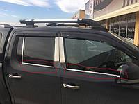 Окантовка стекол Volkswagen Amarok