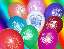 """Воздушные шарики С Новым Годом пастель ассорти шелкография 12""""(30 см)  ТМ Gemar"""