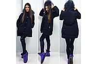 Женская  зимняя куртка удлиненная под чернобурку