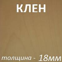 Фанера шпонированная 2500х1250х18мм - Клен (2 стороны)