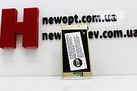 Дисплей Samsung A300H/DS Galaxy A3 с тачскрином (золотой) оригинал, фото 1