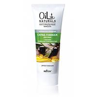 Белита - Витэкс Oil Naturals Скраб-гоммаж для лица с маслом оливы и косточек винограда Деликатное очищение д/всех типов кожи