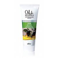 Белита - Витэкс Oil Naturals Крем для тела с маслом оливы и косточек винограда Укрепление и упругость кожи
