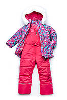 Зимний детский костюм-комбинезон из мембранной ткани « Art pink» (р.86-104)