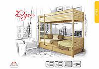 Дуэт Эстелла двухярусная кровать